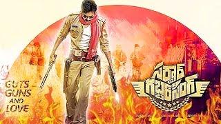 'Sardar Gabbar Singh' FIRST LOOK Poster   Pawan Kalyan   Lehren Telugu - LEHRENTELUGU