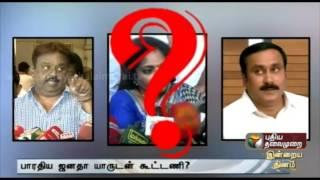 Katchi Kolgai Koottani 30-11-2015 – Puthiya Thalaimurai TV Show