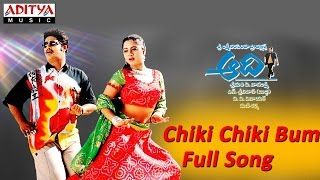Chiki Chiki Bum Full Song ll Aadi Movie ll Jr.Ntr, Keerthi Chawla - ADITYAMUSIC