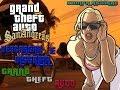 Link Arreglado Descargar e Instalar Grand Theft Auto San Andreas PC 1Link Full en Español 2014