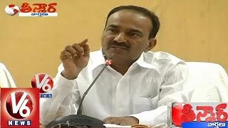 T Government intention is to give new ration cards with Telangana logo - Teenmaar News - V6NEWSTELUGU