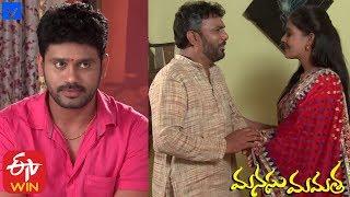 Manasu Mamata Serial Promo - 3rd December 2019 - Manasu Mamata Telugu Serial - MALLEMALATV