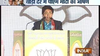 Live: BJP Kiran Bedi addressing rally in East Delhi - INDIATV