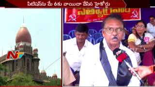 Visakhapatnam Delay in GVMC Elections Draws Flak || NTV - NTVTELUGUHD