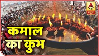 Adityanath orders inspection of Kumbh camps after fire | Master Stroke - ABPNEWSTV