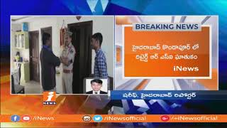 Retired RSI Anjaiah Surrender Before Police | After Assassinated His Wife | iNews - INEWS