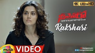 Rakshasi Full Video Song 4K | Neevevaro Movie Songs | Aadhi Pinisetty | Taapsee | Mango Music - MANGOMUSIC