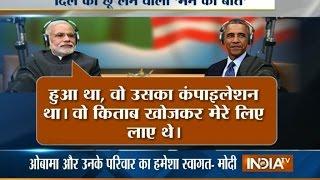 India TV News : Aaj Ki Pehli Khabar  January 28, 2015 - INDIATV