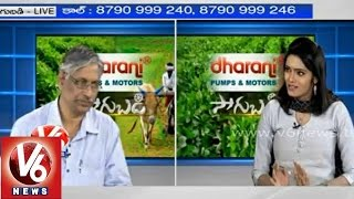 Ayurvedik plants cultivation methods - Ayurvedik board commissioner K.C Sri Vasuki - Sagibadi - V6NEWSTELUGU