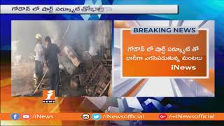 Blaze Mishap In Orange Travels Godown Due To Short Circuit at Quthbullapur | Hyderabad | iNews - INEWS