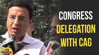 Randeep Singh Surjewala Press Meet After Meeting of Congress Delegation with CAG | Mango News - MANGONEWS