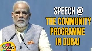 PM Modi's Speech at the Community Programme in Dubai, Gulf and India Are partners | Mango News - MANGONEWS