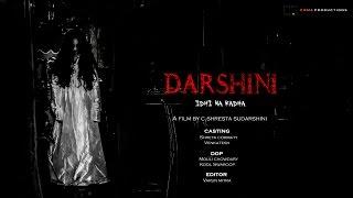 DARSHINI    IDHI NA KADHA    HORROR    TELUGU SHORT FILM    WITH SUBTITLES - YOUTUBE
