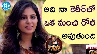 Anjali About Her Career Best Role || Frankly With TNR || Talking Movies With iDream - IDREAMMOVIES