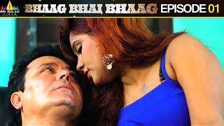 Bhaag Bhai Bhaag | Hyderbadi Comedy Web Series | Episode 1 | Saleem Pheku, Irfan Khan - SRIBALAJIMOVIES