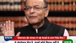 Narendra Modi is the only gamechanger, says FM Arun Jaitley - ZEENEWS