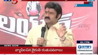 Balakrishna Excellent Speech at Lion Success Meet