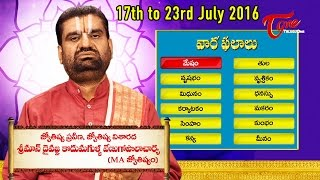 Vaara Phalalu | July 17th to July 23rd 2016 | Weekly Predictions 2016 July 17th to 23rd || Horoscope - TELUGUONE