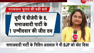 Counting of votes underway, watch to know the latest updates - ZEENEWS