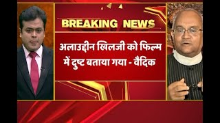 No dream sequence between Padmavati and Alaudin Khilji, says Ved Pratap Vaidik who saw fi - ABPNEWSTV