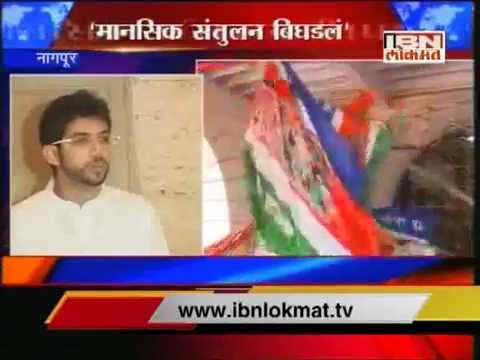 aditya thackeray on raj Thackeray