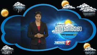 Weather Forecast 17-08-2016 – News7 Tamil Show