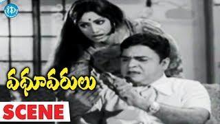 Vadhu Varulu Movie Scenes - Ramaprabha Meets Padmanabham || Anjali Devi, Ramaprabha - IDREAMMOVIES