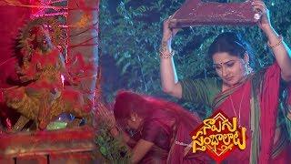 Naalugu Sthambalata Serial Promo - 22nd August 2019 - Naalugu Sthambalata Telugu Serial - MALLEMALATV