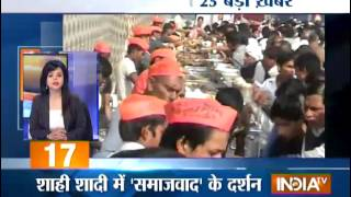India TV News: 5 minute 25 khabrein | November 25 , 2014 - INDIATV