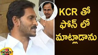 YS Jagan Confirms Joining The Federal Front with TRS Party | YS Jagan Meet KTR At Hyderbad|MangoNews - MANGONEWS