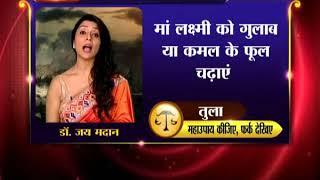 24 फरवरी 2018 का राशिफल, Aaj Ka Rashifal, 24 February 2018 Horoscope जानिये Family Guru में - ITVNEWSINDIA