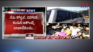 Jayaram Case | Banjara Hills Police interrogate Sikha Chowdary  | CVR News - CVRNEWSOFFICIAL