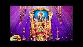 Venkateshwara Swamy Devotional Songs | Tirumala Girivasa Sri Venkateswara Song | Mango Music - MANGOMUSIC
