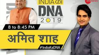 Morning Breaking: 'India ka DNA 2019' with Sudhir Chaudhary today only on Zee News - ZEENEWS