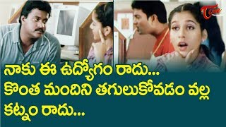 Sunil And Rashmi Best Comedy Scenes Back To Back | Telugu Comedy Videos | NavvulaTV - NAVVULATV