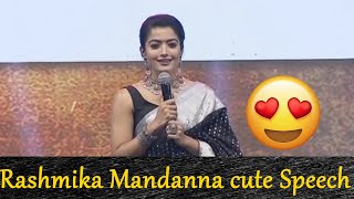 Rashmika Mandanna Cute Speech | Sarileru Neekevvaru Blockbuster Celebrations - TFPC
