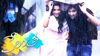 Kerintha Theatrical Trailer - Sumanth Ashwin, Sri Divya, Lavanya, Tejaswi | Review - LEHRENTELUGU
