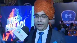 PWL 3 Day 15: Sunil Taneja speaks over the battle of Haryana Hammers vs UP Dangal - ITVNEWSINDIA