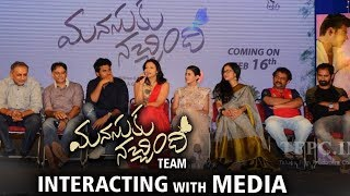 Manasuku Nachhindi Movie Team Interacting With Media | Sundeep Kishan | Manjula Ghattamaneni | TFPC - TFPC