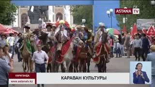 Культурно-этнографический караван прибудет из Тараза в Астан