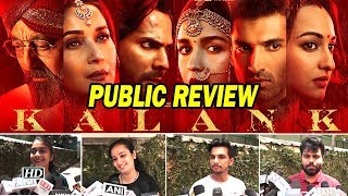 Public Review | Kalank | Alia, Varun's tale of eternal romance - IANSINDIA