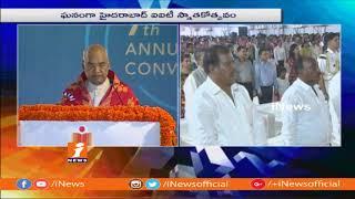 President Ram Nath Kovind Speech At IIT Convocation At Hyderabad | iNews - INEWS