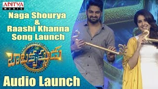 Naga Shourya & Raashi Khanna 4th Song Launch | Balakrishnudu Movie Audio Launch Live - ADITYAMUSIC