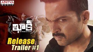 Khakee Pre Release Trailer #1 || Khakee Releasing on Nov 17 || Karthi, Rakul Preet || Ghibran - ADITYAMUSIC
