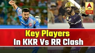 Fans XI: Key players to watch out for in KKR vs RR clash - ABPNEWSTV