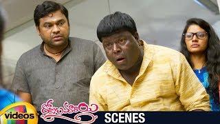 Jabardasth Apparao Best Comedy Scene | Rojulu Marayi Telugu Movie Scenes | Tejaswi | Mango Videos - MANGOVIDEOS