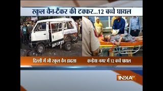 12 kids hurt as milk tanker hits school van in Delhi - INDIATV