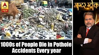 Master Stroke: Every year over two thousand people die in accidents related to potholes - ABPNEWSTV