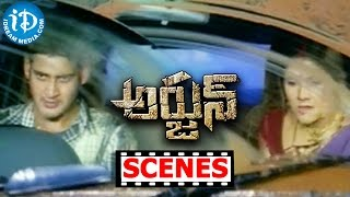 Arjun Movie Scenes - Prakash Raj Takes Off Car Breaks in Order To Kill Mahesh Babu   Shriya Saran - IDREAMMOVIES