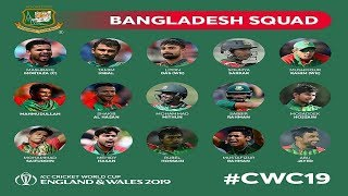 ICC World Cup 2019: Bangladesh World Cup Team 2019, Mashrafe Mortaza, Shakib Al Hasan - ITVNEWSINDIA